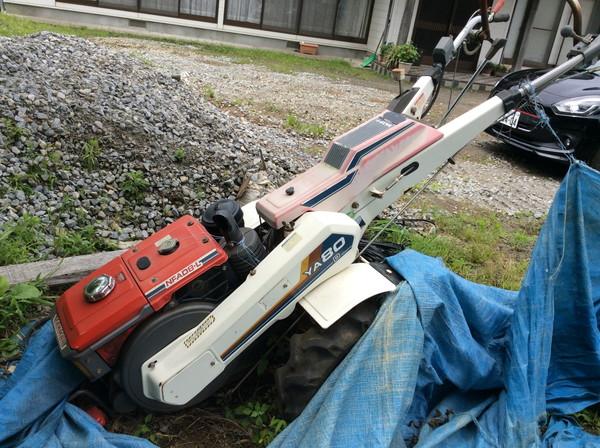 ヤンマーの耕転機を丸森町のお客様より買い取りしました。