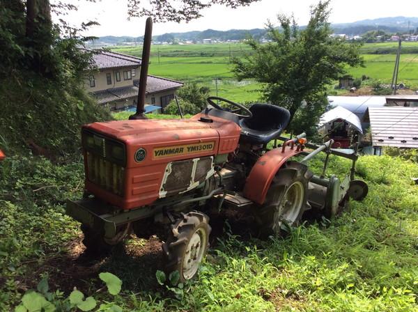 ヤンマーのトラクターを村田町のお客様より買い取りしました。