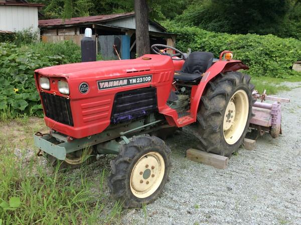 ヤンマーのトラクターを角田市のお客様より買取した記事画像