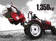 三菱 農機 画トラクターは高く売れます 像